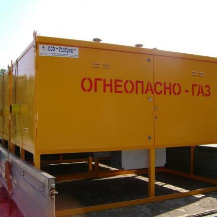 Газорегуляторный пункт УГРШ-50Н-2-О