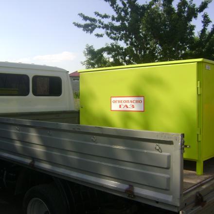 ПУРГ-650 (на базе комплекса СГ-ЭКВз-Р-650)