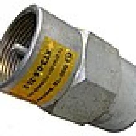 Клапан термозапорный КТЗ 001-40